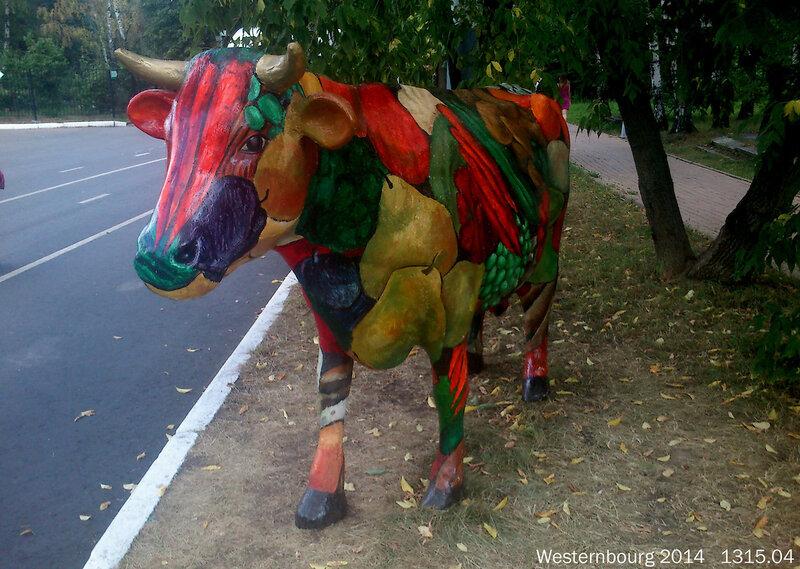 1315.04 Фруктовая корова в Сокольниках