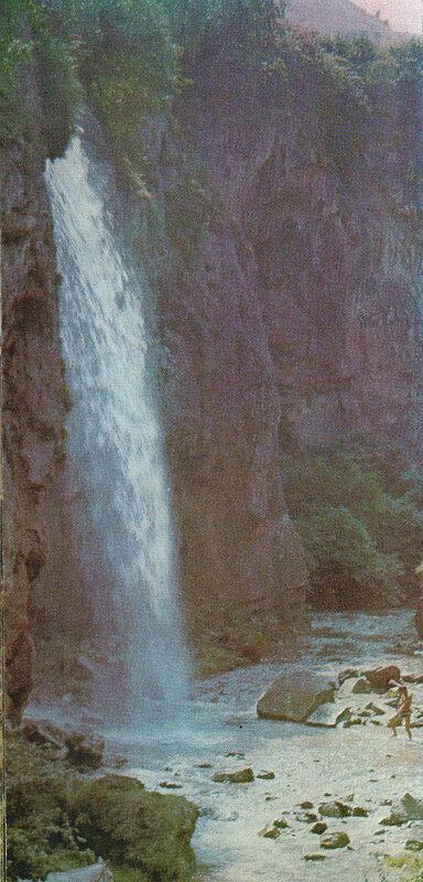 Медовый водопад.jpg