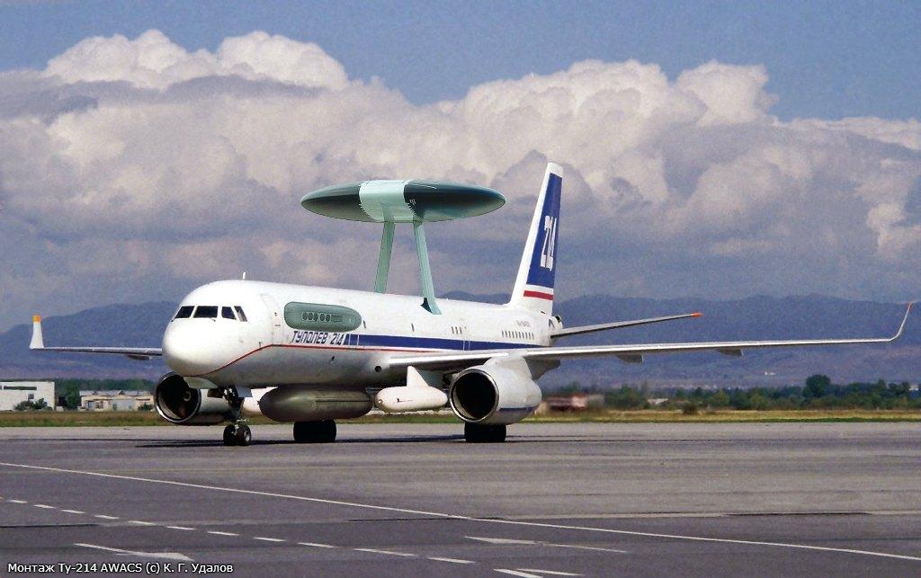 Картинки по запросу Ту-214