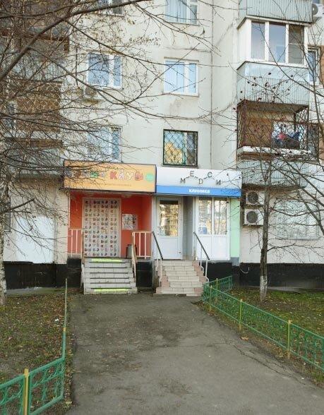 Городская поликлиника 2 токарева