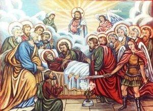 De la margini, o apostoli