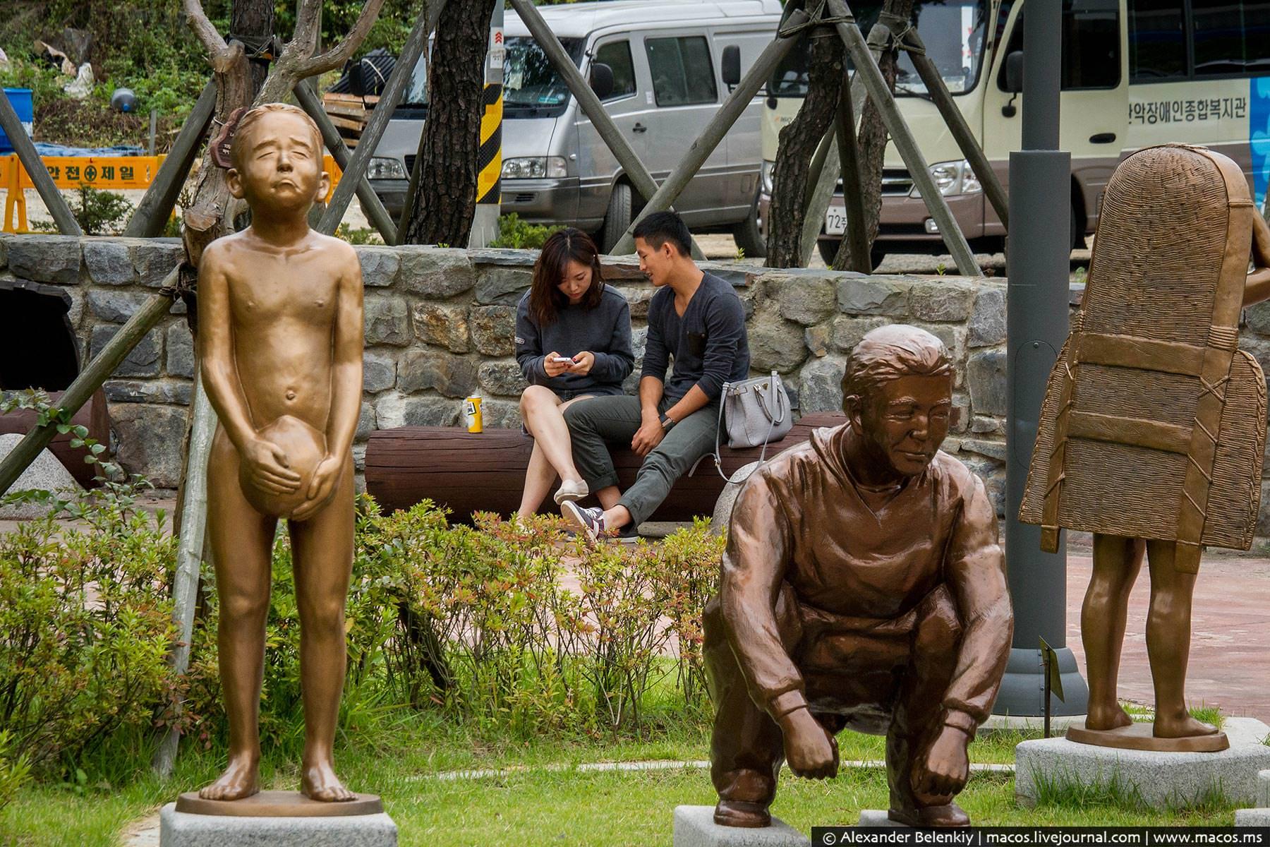 В китае в парке порно