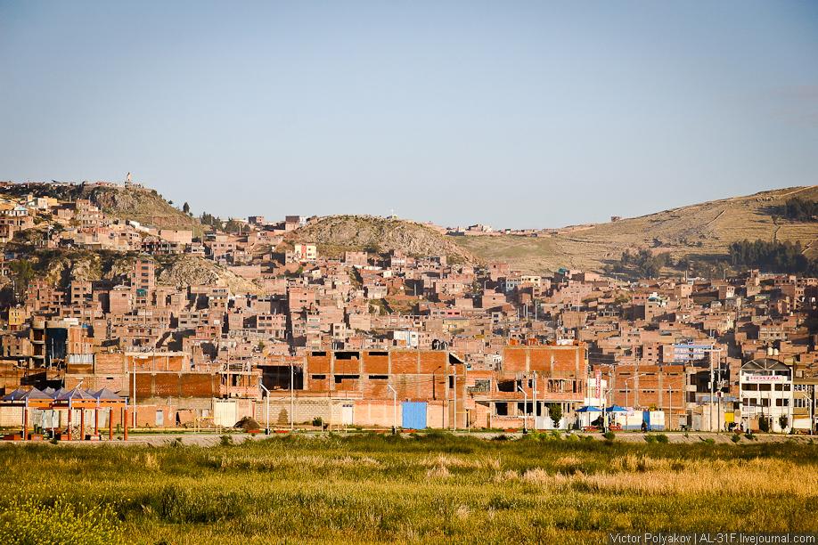 Puno. Peru