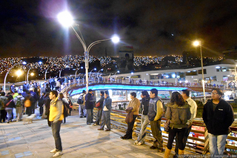 Ла Пас ночью