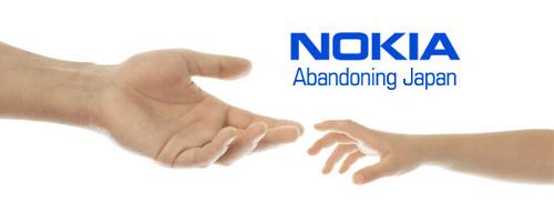 Nokia покинула японский рынок