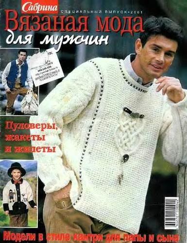 https://img-fotki.yandex.ru/get/6801/163895940.1dd/0_1031a1_2f7b365c_L.png