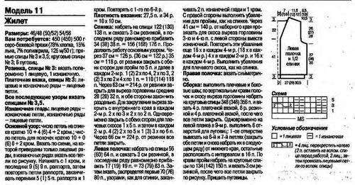 https://img-fotki.yandex.ru/get/6801/163895940.1de/0_1031cc_1be6437f_L.png