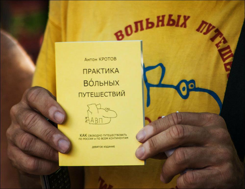 Владимир Несин и Ефим Зайдман в доме АПВ в Севастополе.