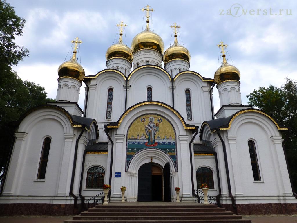 Никитский монастырь (Переславль-Залесский, Ярославская область)