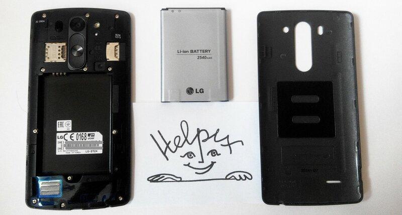 LG G3 S - разборный корпус - Helpix