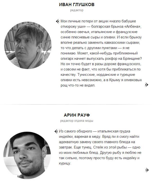 http://img-fotki.yandex.ru/get/6801/205480.15e/0_c5225_736ef2a8_orig