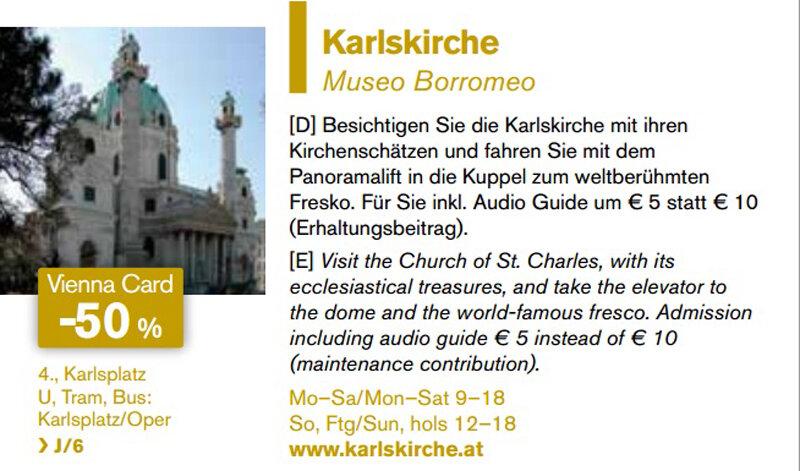Скидки по Венской карте. Karlskirche