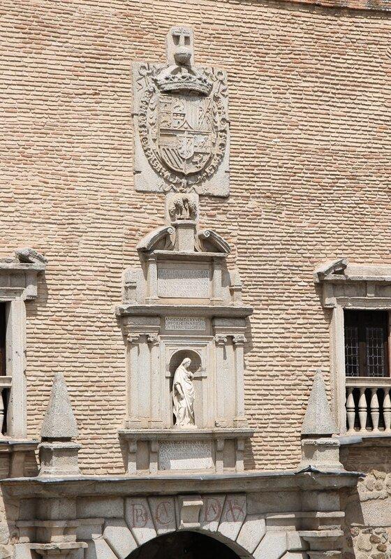 Толедо. Ворота Камброн (Puerta Del Cambrón)