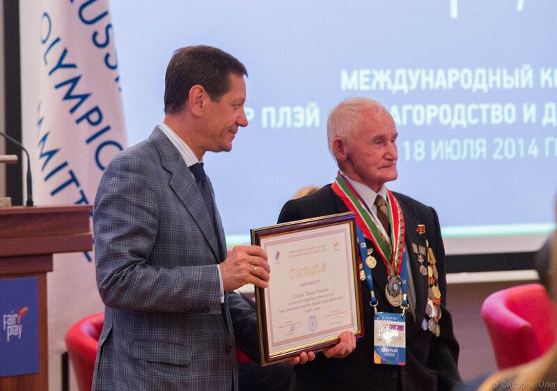 Казань-6.jpg