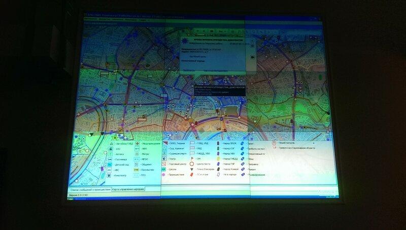 Интерактивная карта оперативной обстановки в столице.jpg