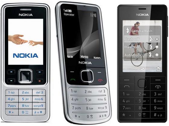 Сотовые телефоны Nokia в Санкт-Петербурге, купить