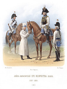 Офицер и нижние чины Лейб-Кирасирского Е.В. полка 1797–1799 гг.