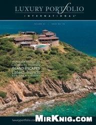 Журнал Luxury Portfolio International - Vol.2 No.3