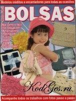 Журнал Arte Facil Bolsas, Ano 1, №1