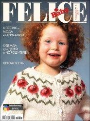 Felice Baby. Спецвыпуск № 4 2011