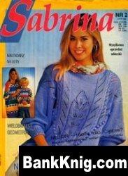 Журнал Sabrina №2 1993