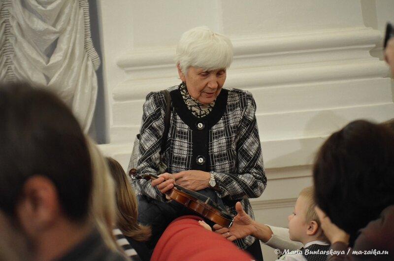 Вечер памяти Давида Ойстраха, Саратов, консерватория им.Собинова, 23 октября 2014 года