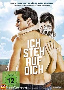 Inch steh auf dinch (2012)