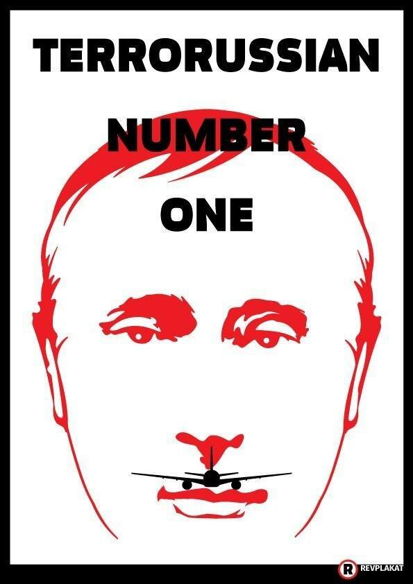 Путин пошел по стопам Каддафи