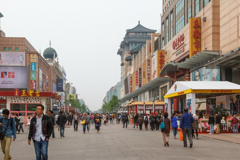 улица Ванфуцзин, Пекин