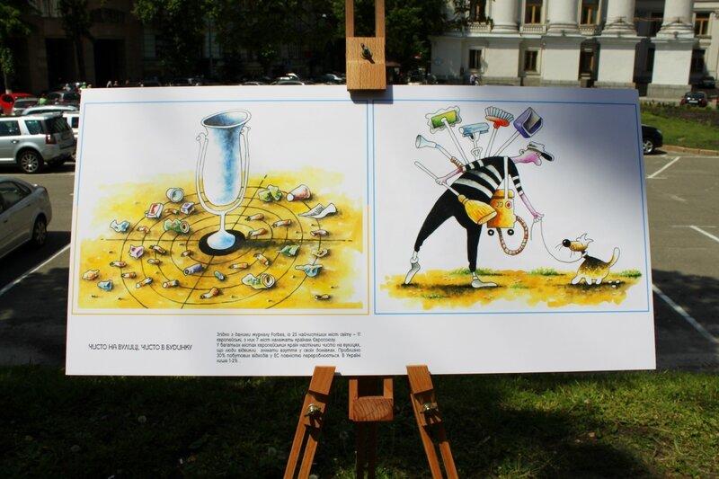 Украинские города грязнее европейских