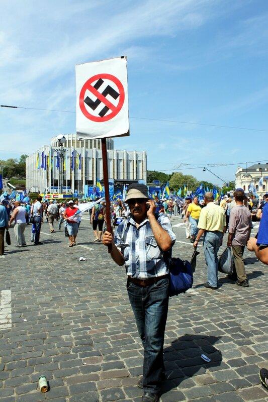 Участник антифашистского митинга