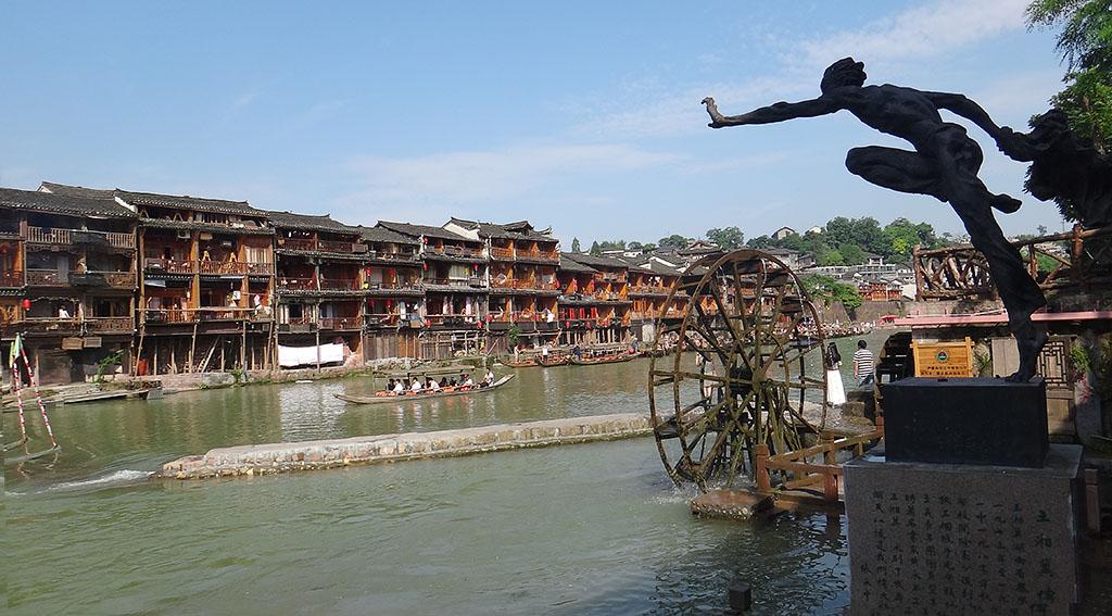Мельница на реке Тоцзян в Фэнхуане