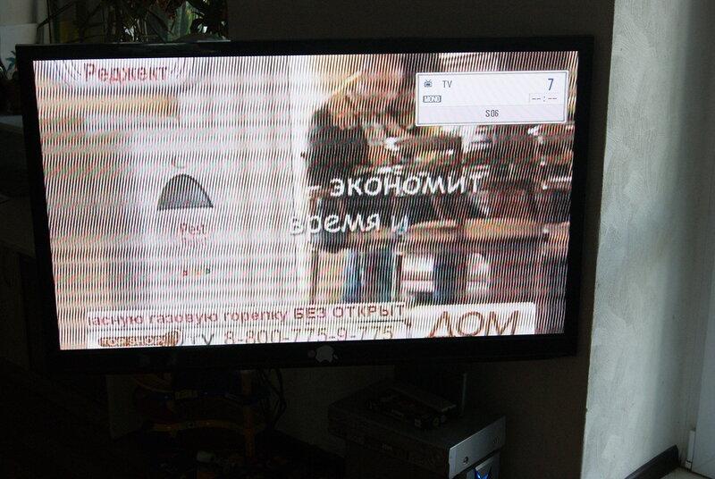 видикон рязань кабельное телевидение