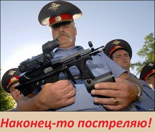 """Российским полицейским хотят """"развязать руки"""": можно будет стрелять в людных местах и в женщин без явных признаков беременности - Цензор.НЕТ 9036"""