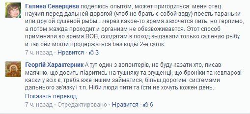 FireShot Screen Capture #141 - 'Роман Доник' - www_facebook_com_skitalec_fref=photo.jpg