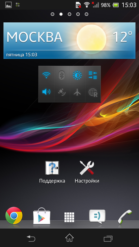 Sony Xperia SP, скриншот