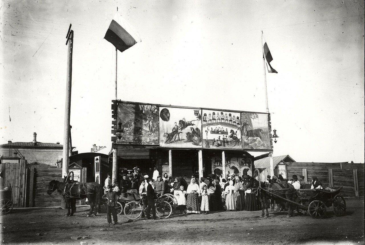 Шотландский цирк в Красноярске. 1916