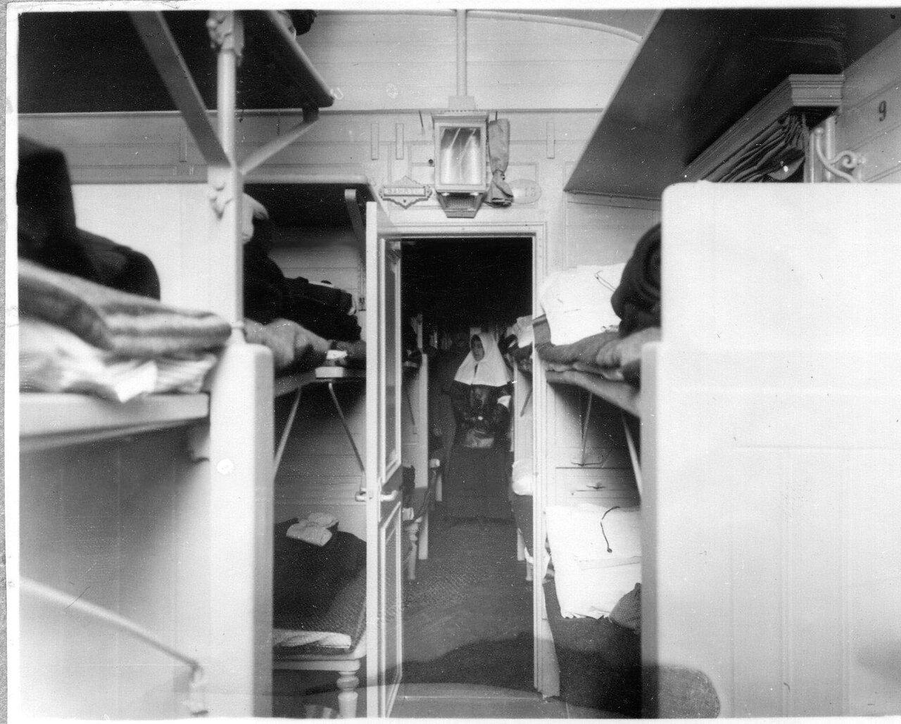 09. Внутренний вид вагона для легкораненых