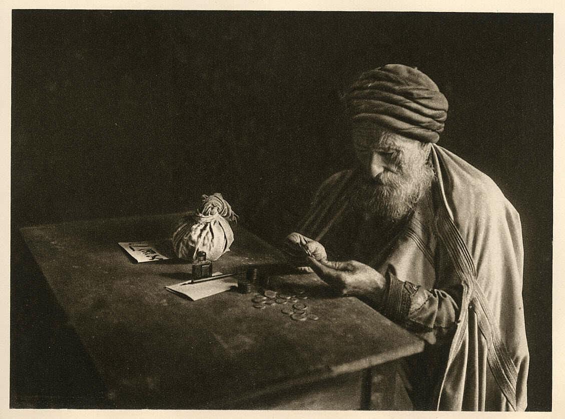 1924. Еврей-меняла