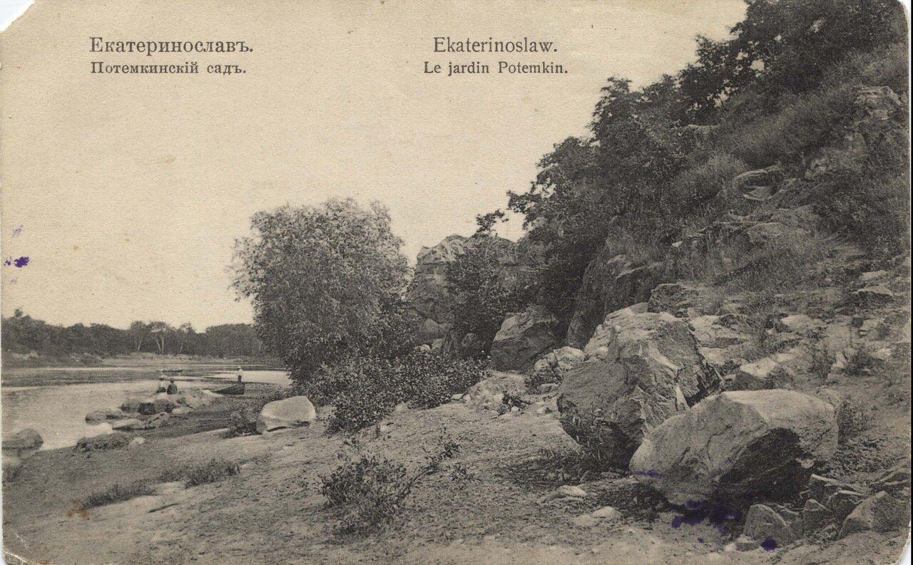 Потемкинский сад