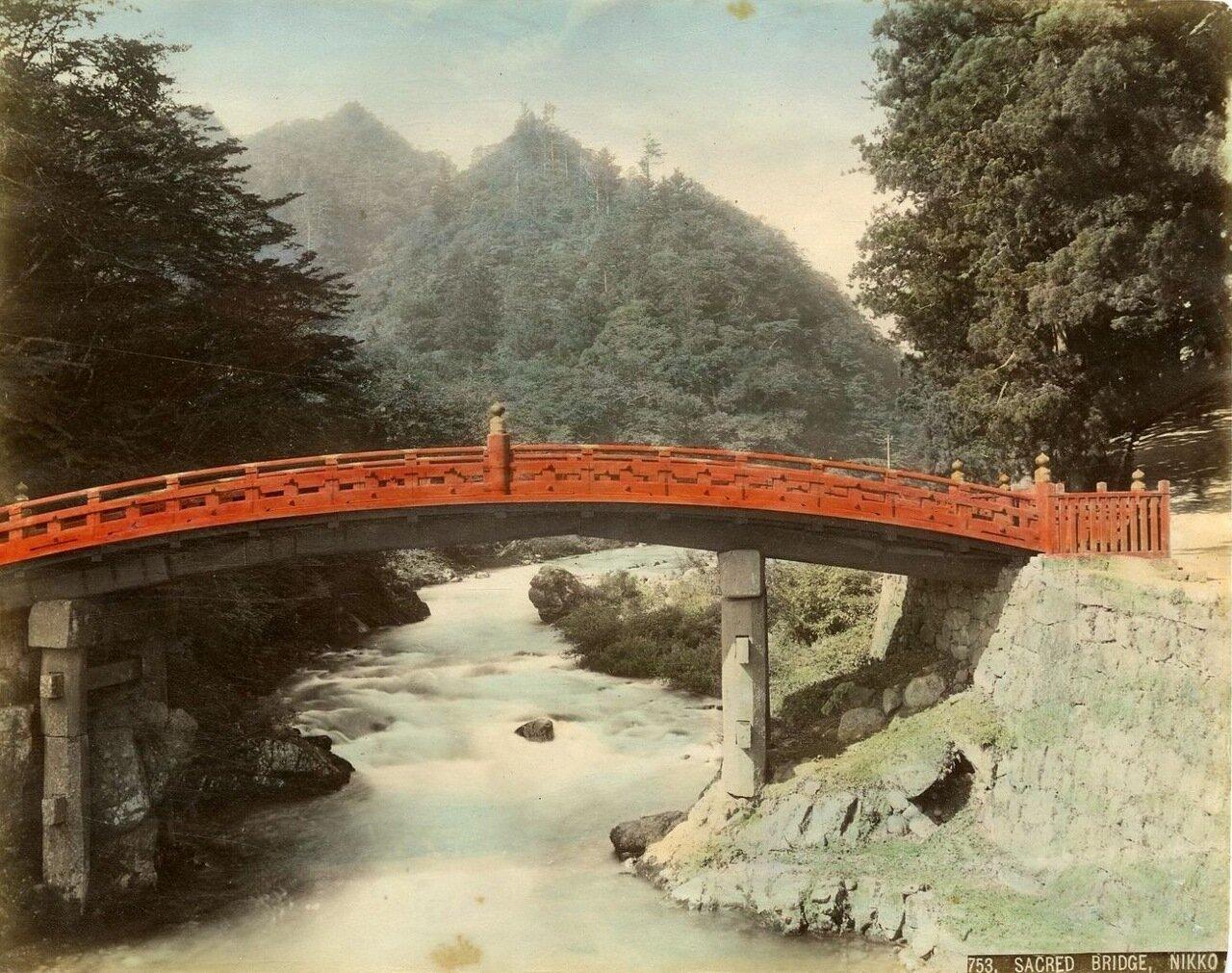 Никко. Священный мост