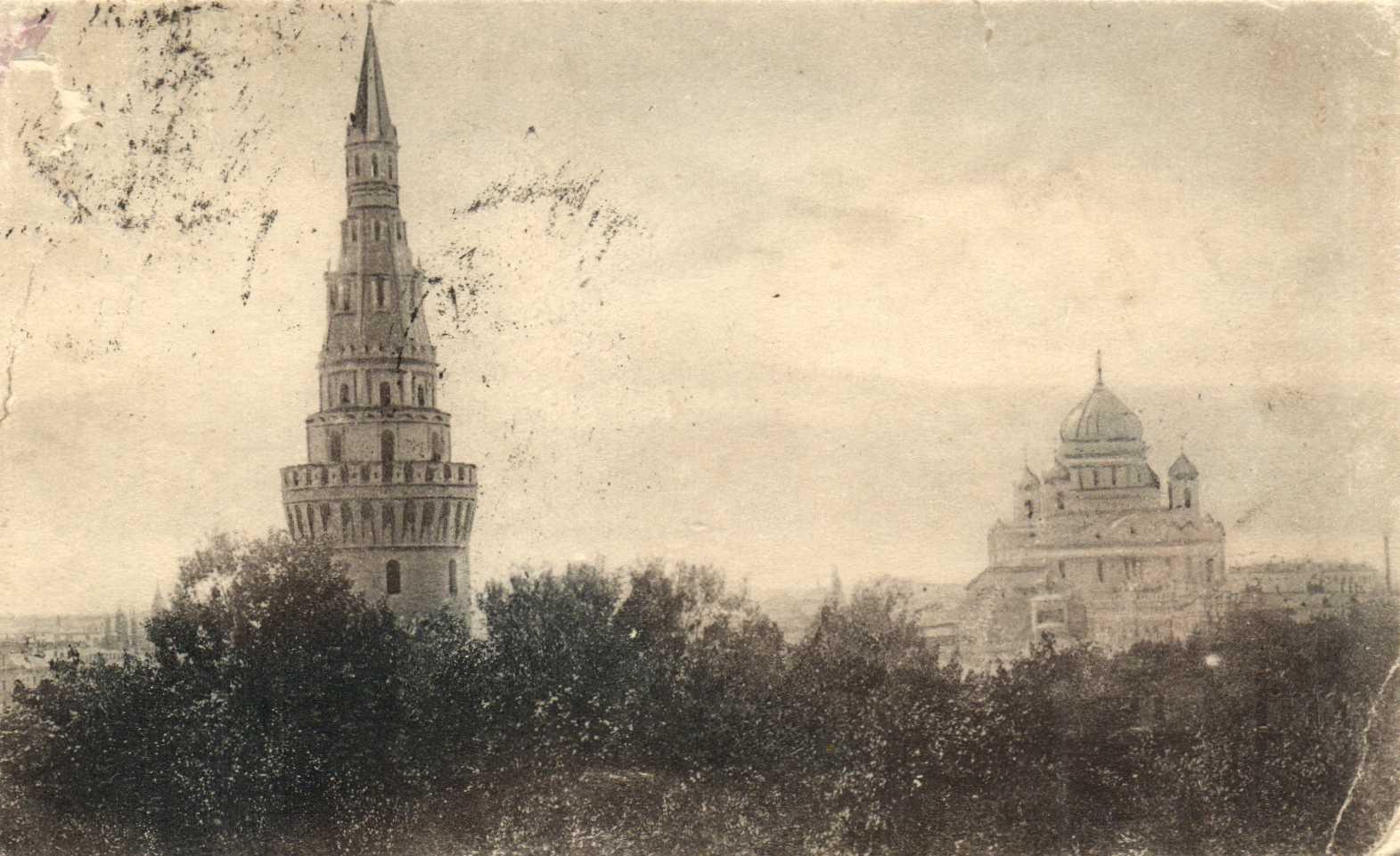 Храм Христа Спасителя. 1916