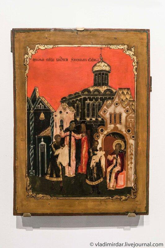 Чудо преподобного Сергия Радонежского о воскрешении умершего отрока