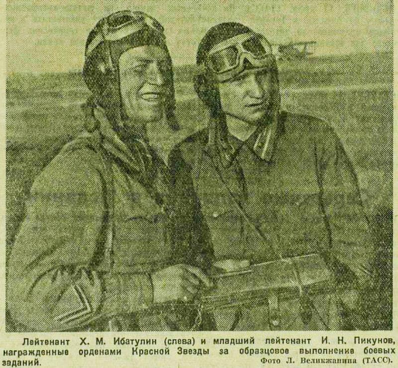 «Красная звезда», 12 июля 1941 года, советская авиация, авиация войны, авиация Второй мировой войны, сталинские соколы