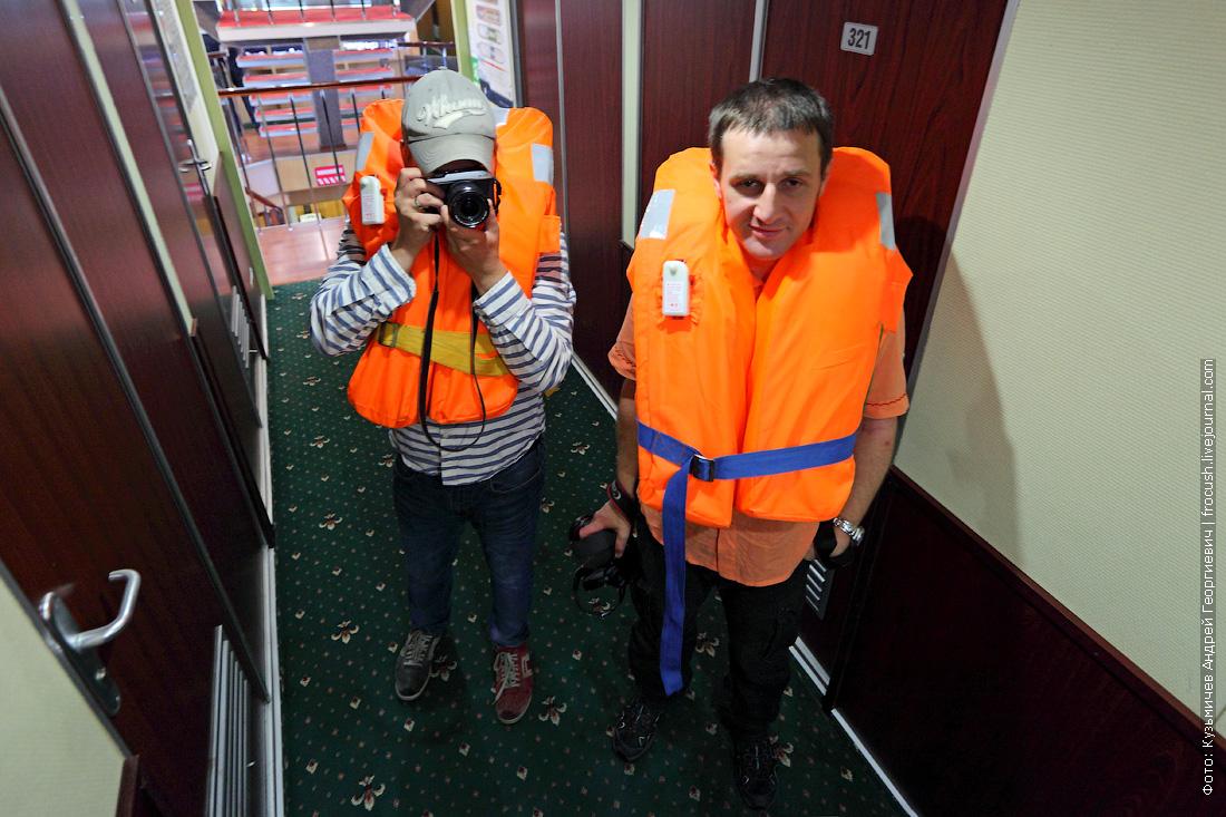 Рома и Саша в спасательных жилетах на теплоходе Михаил Булгаков
