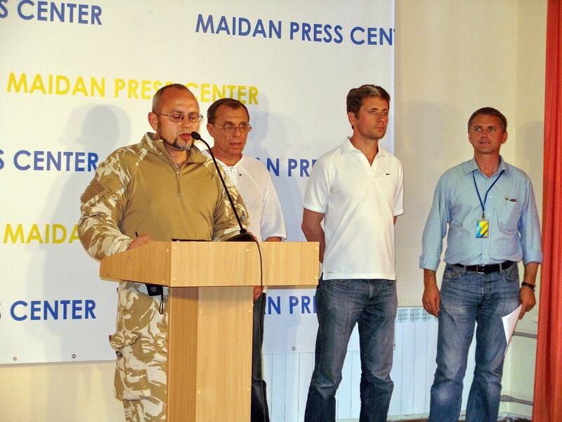 пресс-центр Майдана