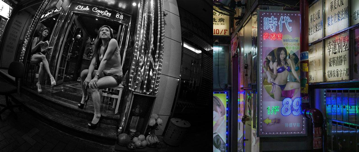 гонконг проститутки цена