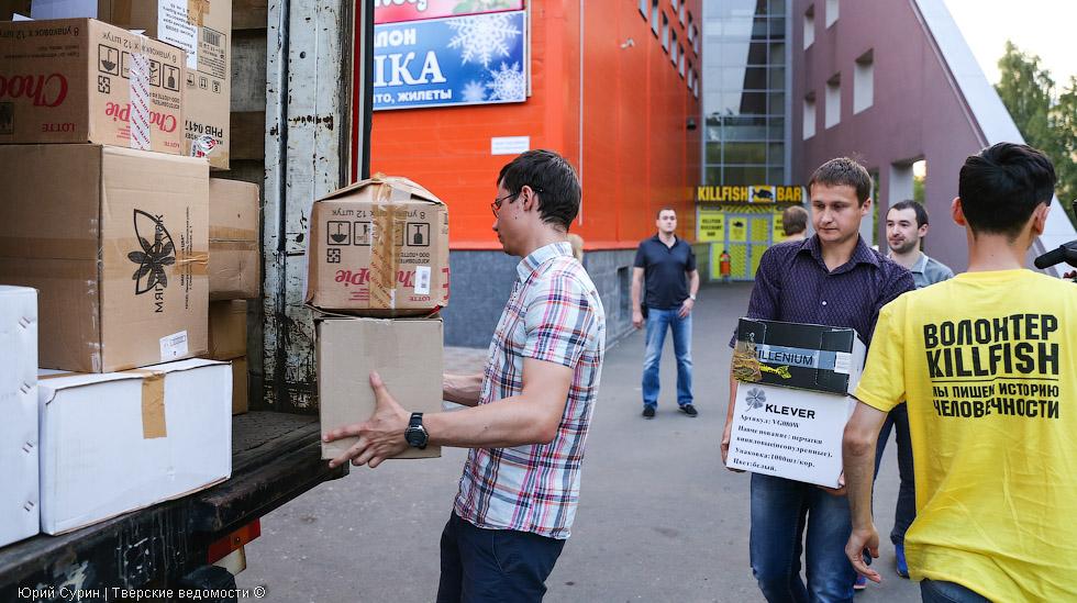 отправка гуманитарной помощи на Украину, KILLFISH бар, Тверь