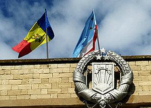 Гагаузия отметила 24 годовщину со дня провозглашения