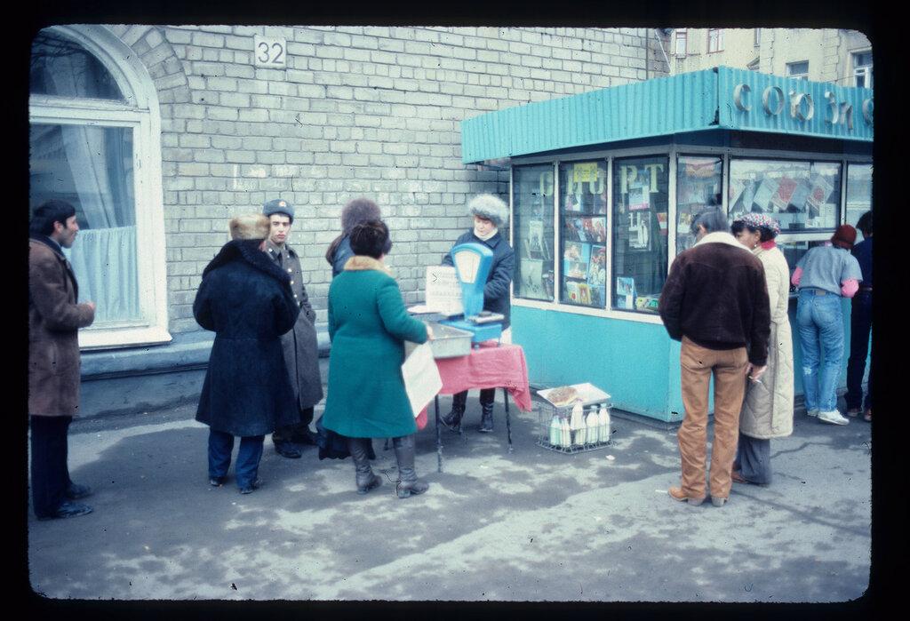 1979 Донецк3.jpg